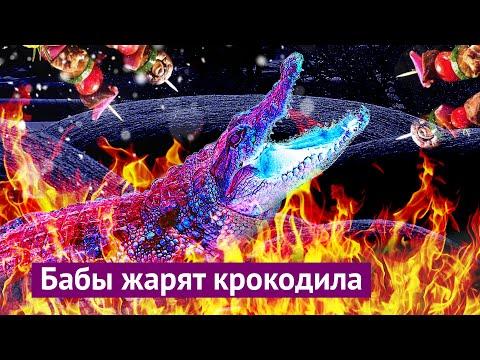 Сыктывкар: оскорбление чувств местных жителей
