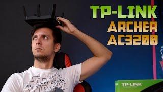 TP-LINK Archer AC3200: две сети хорошо, а три лучше