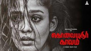 Kolaiyuthir Kaalam Official Release Date Revealed
