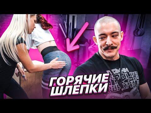 ШЛЕПКИ У БЛУДА ДОМА / САМЫЙ ЗРЕЛИЩНЫЙ ТУРНИР!