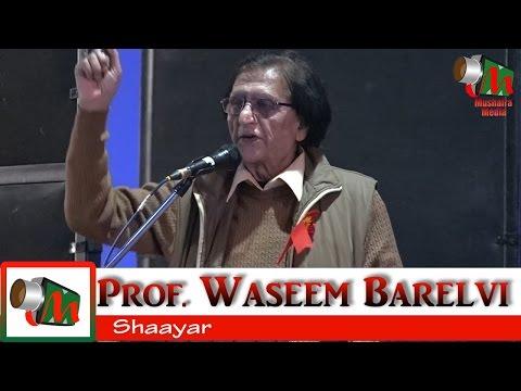 Prof. Waseem Barelvi, Delhi Mushaira, Org. IMAGISM, 22/03/2017, Mushaira Media