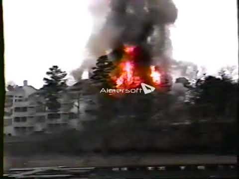 Habersham Marina Fire Collapse 1996