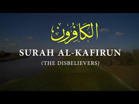 Surat Al-Kafirun - سورة الكافِرُون | Sheik Abu Omar Al-Mamury