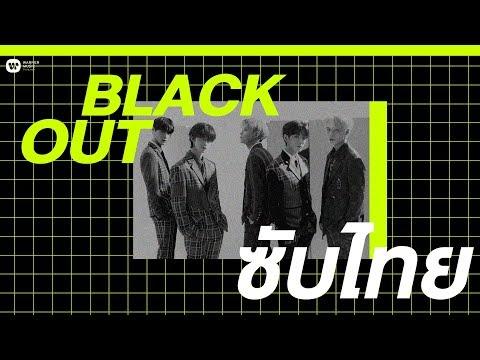 [THAISUB] Black Out - CIX