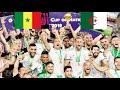 مباراة الجزائر و السنغال كاملة الكأس 2019