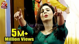 Didar Multani - Man Takon Itna Piyar Krasan - New Dance  - Zafar Production OfficiAL