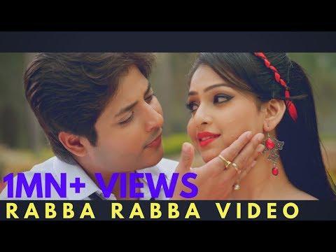 Rabba Rabba Video Song || Suna Pila Tike...