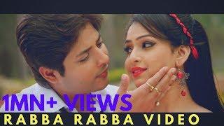 Rabba Rabba Video Song || Suna Pila Tike Screw Dhila || Babushaan, Sheetal, Abhijit Majumdar