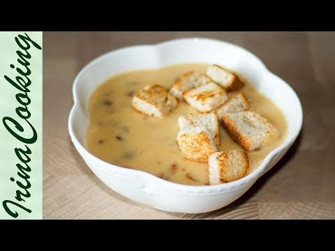 Вкуснейший Грибной СУП с Лисичками 🍄 Нежный Крем Суп с Грибами ✧ Ирина Кукинг