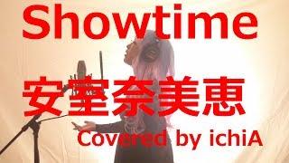 安室奈美恵さんの「Showtime」商品リンクはこちらです http://amzn.to/2...