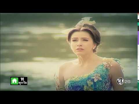 ย้อนหลัง มณีสวาท MaNeeSaWat EP.21 | TV3 Official