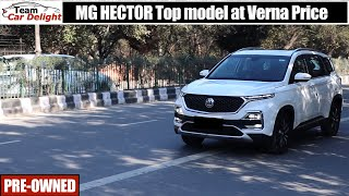 Used MG Hector Top Model for S…