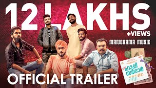 Happy Sardar Official Trailer | Sudip&Geethika | Haseeb Haneef | Kalidas Jayaram | Sreenath Bhasi