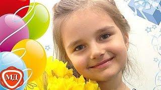 видео День рождения Кристины Орбакайте