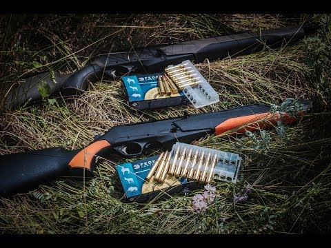 FEDERAL POWER SHOCK: стрельба через куст (.308 и .30-06)