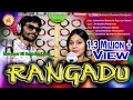 Rangadu, New Oriya song, Singer-Umakant Barik & Rojalin Sahu, Music-Bhakta Prasad Barik