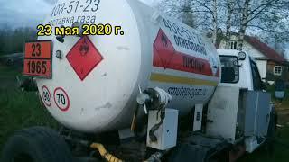 Газгольдер для дома отопление и горячая вода на год за 30 000 рублей