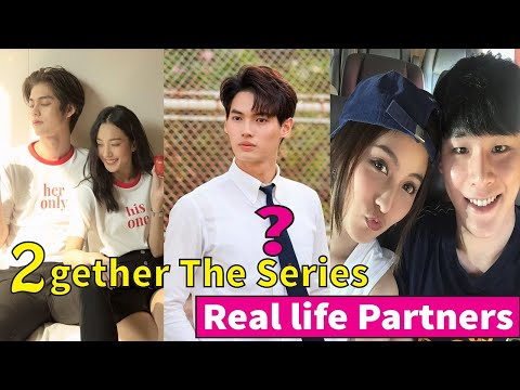 2gether The Series Cast Real Life Partners || You Don't Know
