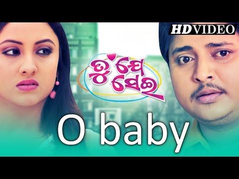 O BABY | Film Song I TU JE SEI I Sarthak...