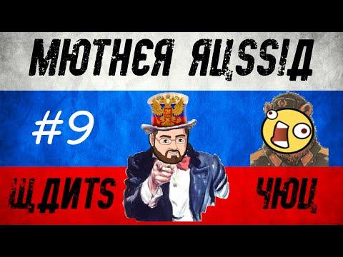 Democratic Russia [9] Soviet Union Hearts of Iron IV HOI4