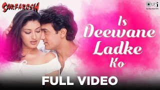 Is Deewane Ladke Ko | Alka Yagnik | Sarfarosh Movie | Aamir Khan | Sonali Bendre | 90s Romantic Song