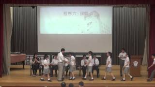 天主教南華中學 - 2015至2016年度開學禮  09