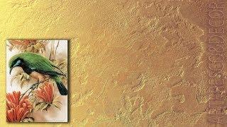 Мастер классы декоративная ФИЛАДЕЛЬФИЙСКАЯ штукатурка METALLIC PLASTER фреска Венецианская Урок 2