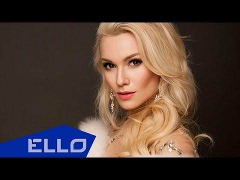 Olia Tira - Мой Ангел