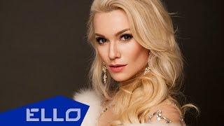 Смотреть клип Olia Tira - Мой Ангел