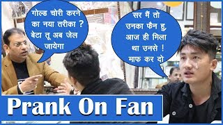Prank On Fan(Gone Wrong😱) | Sunny Arya | Tehelka Prank