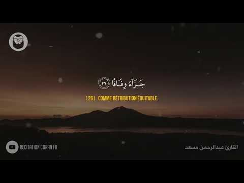😍 ❤️ Abdurrahman Mossad (عبدالرحمن مسعد) | Sourate An-Naba (سورة النبأ) 😍 ❤️