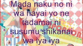 PONPONPON by Len Kagamine romaji lyrics