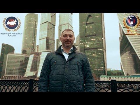 Приглашение Вадима Коженова на Турнир FFC#3 - 2019