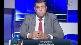 وزير الاقتصاد الأسبق عن قرار تعويم الجنيه: سيشعل نار التضخم