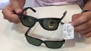 如何簡易辦識雷朋 Ray Ban 太陽眼鏡真偽