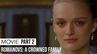 Romanovs: A Crowned Family | Part 2 /  Романовы: Венценосная Семья | Часть 2