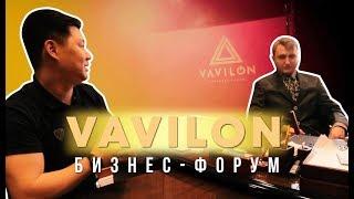 Основатель бизнес клуба VAVILON. Отчет о 1ом крупнейшем бизнес-форуме Сибири!