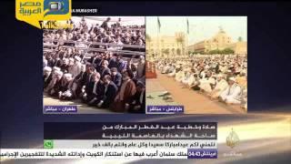 """فيديو.. """"خامنئي"""" في خطبة العيد: أتألم بسب أوضاع العالم الإسلامي المأساوية"""
