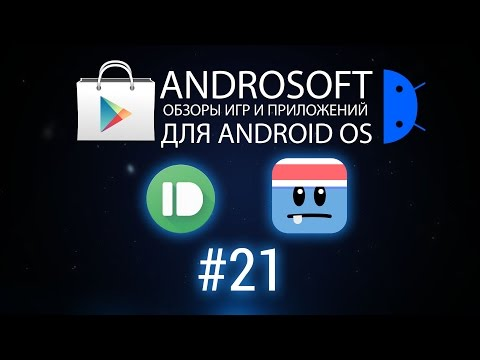 Игры и программы для Android: Androsoft 21: Pushbullet, Dumb Ways to Die 2: The Games