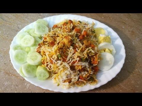 Healthy Diet Biryani | Routine Vlog || Vlogger Bird || thumbnail