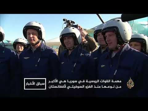 زيارة بوتين.. إنهاء مهمة وتثبيت لنظام الأسد  - نشر قبل 1 ساعة