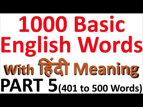401 meaning