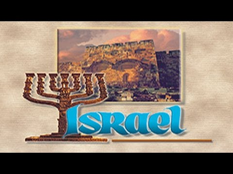 israel:-appointment-with-destiny-(new---full-length,-higher-resolution)