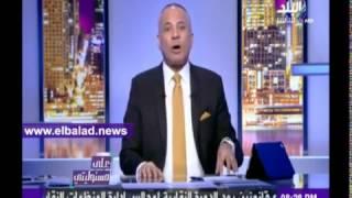 رئيس حي مصر الجديدة : إغلاق الكافيهات المخالفة .. وسنواجه الخارجين عن القانون .. فيديو