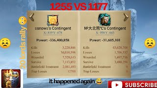 clash of kings: kvk 1255 vs 1177 - massive rally defense failure 😣💔