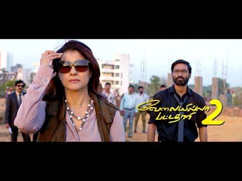 VIP 2 Official Trailer Review | Dhanush,...