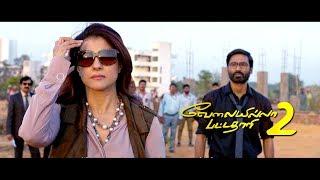 VIP 2 Official Trailer Review | Dhanush, Kajol, Amala Paul | Vellai illatha pattathari 2 Reactions