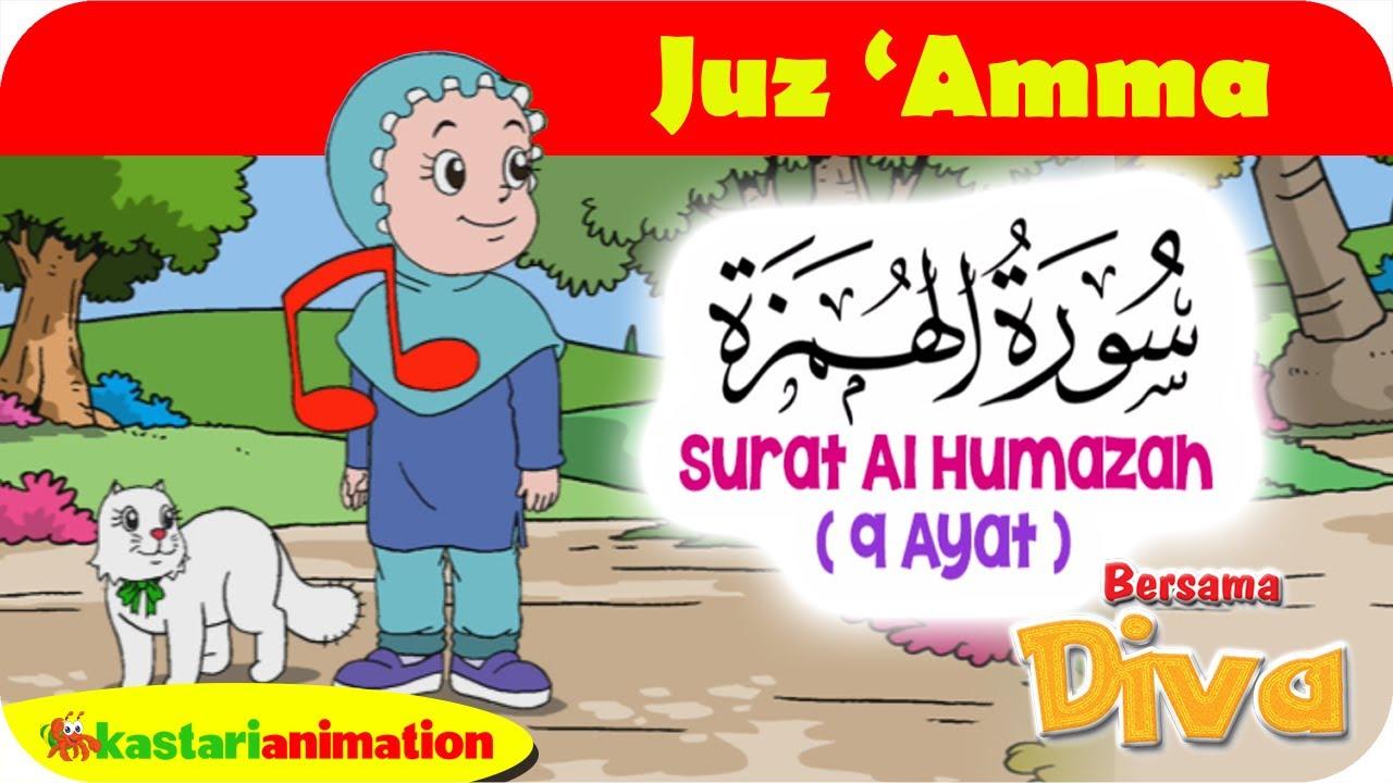 Qs 1041 Surah 104 Ayat 1 Qs Al Humazah Tafsir Alquran