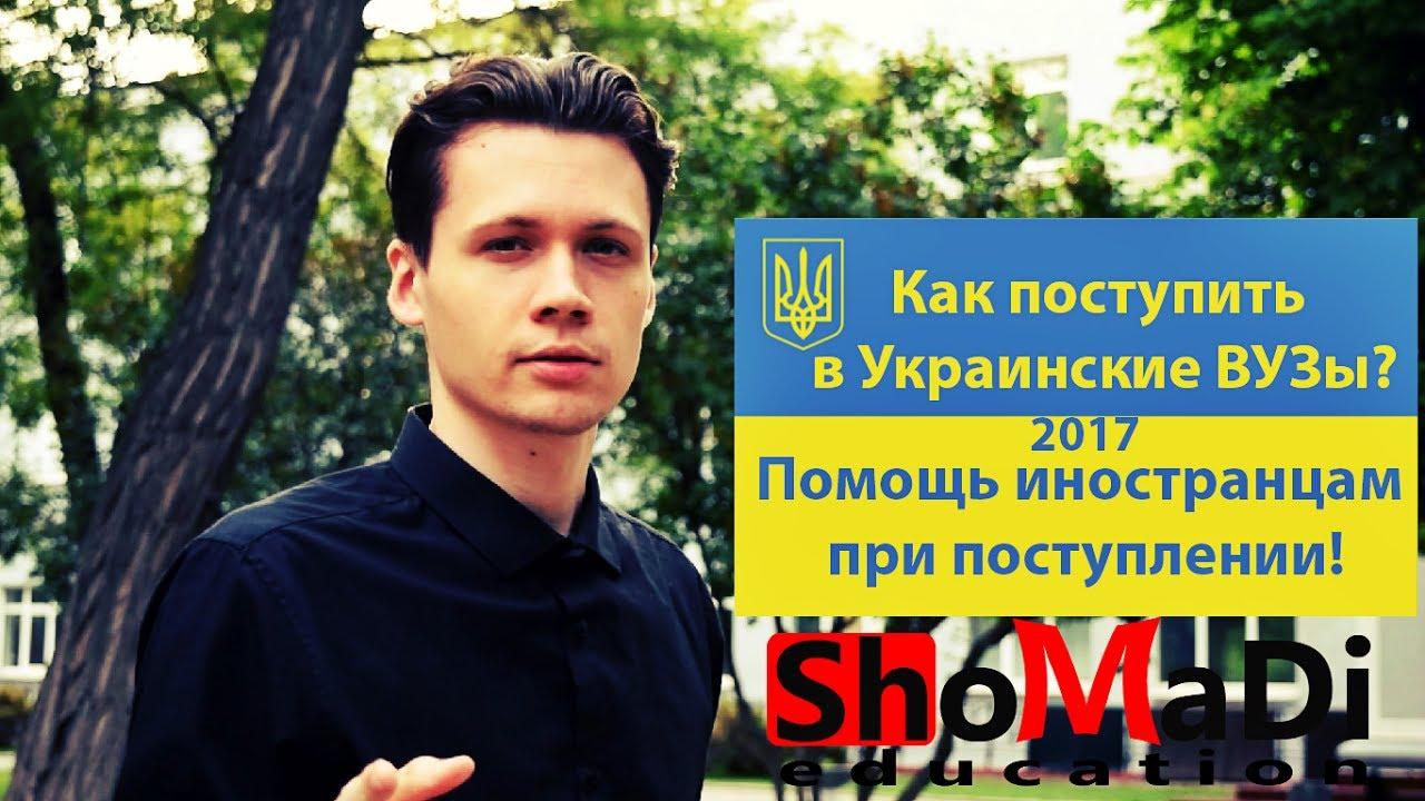 В Донецке отметили лучших выпускников вузов Республики - YouTube