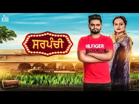 Sarpanchi | (FULL Song) | LV Sidhu & Deepak Dhillon | New Punjabi Songs 2018 | Latest Punjabi Songs